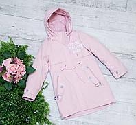 Куртка демисизонная  код 022 HL , размеры на рост от 134 до 158 примерный возраст от 7 лет и страше, фото 1