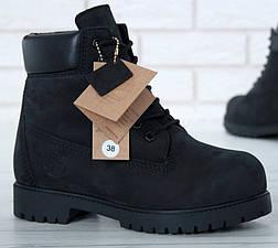 Зимние женские ботинки T1mberland 6 inch black с натуральным мехом. Живое фото(Реплика ААА+)