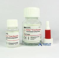 Кетак Цем ИзиМикс (Ketac Cem Easymix, 3M ESPE), 33г + 12мл + аксессуары, фото 1