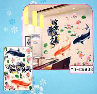 9040322 3D Декор - инсталляция ДВЕ РЫБКИ YD-C6908