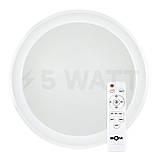 Светодиодный светильник Biom 80W 3000-6000K с д/у SML-R10-80, фото 6
