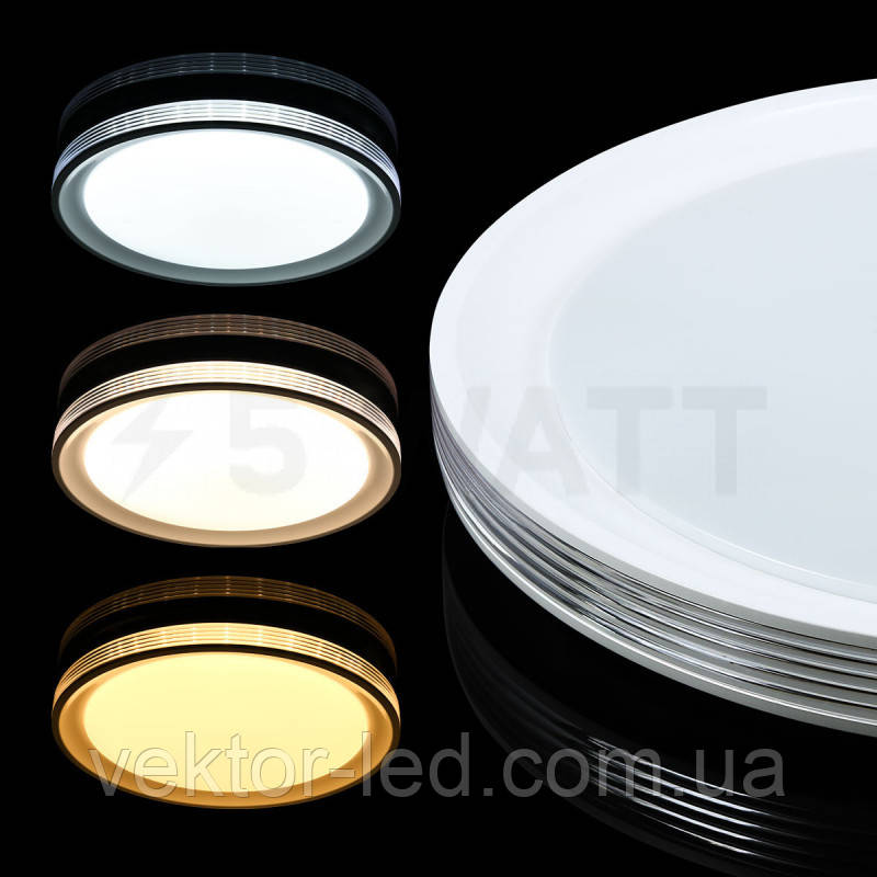 Светодиодный светильник Biom 80W 3000-6000K с д/у SML-R10-80