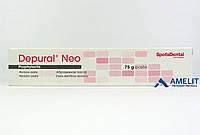 Депурал Нео, паста (Depural Neo, Spofa Dental), 75г