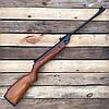 Пневматическая винтовка SPA B1-4 4.5 мм (170 м/с), фото 6