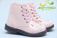 Ботинки С.Луч A09-2 Размеры:21,22,23,24