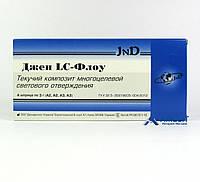 Джен-ЛС Флоу (Jen-LC-Flow, Jendental), 1 шприц 3.5г, фото 1