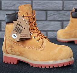 Зимние мужские ботинки Timberland 6 inch yellow с шерстяным мехом 36-45р. Живое фото (Реплика ААА+)