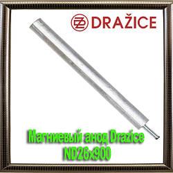 Магниевый анод Drazice ND26х900