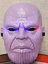 Маска супергероя Таноса (светится), фото 2