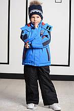 Детская куртка для мальчика BRUGI Италия YI1Z Синий