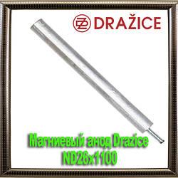 Магниевый анод Drazice ND26х1100