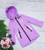Куртка демисизонная  код 160 -M , размеры на рост от 116 до 140 примерный возраст от 5 до 10 лет, фото 1