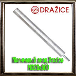 Магниевый анод Drazice ND26x800