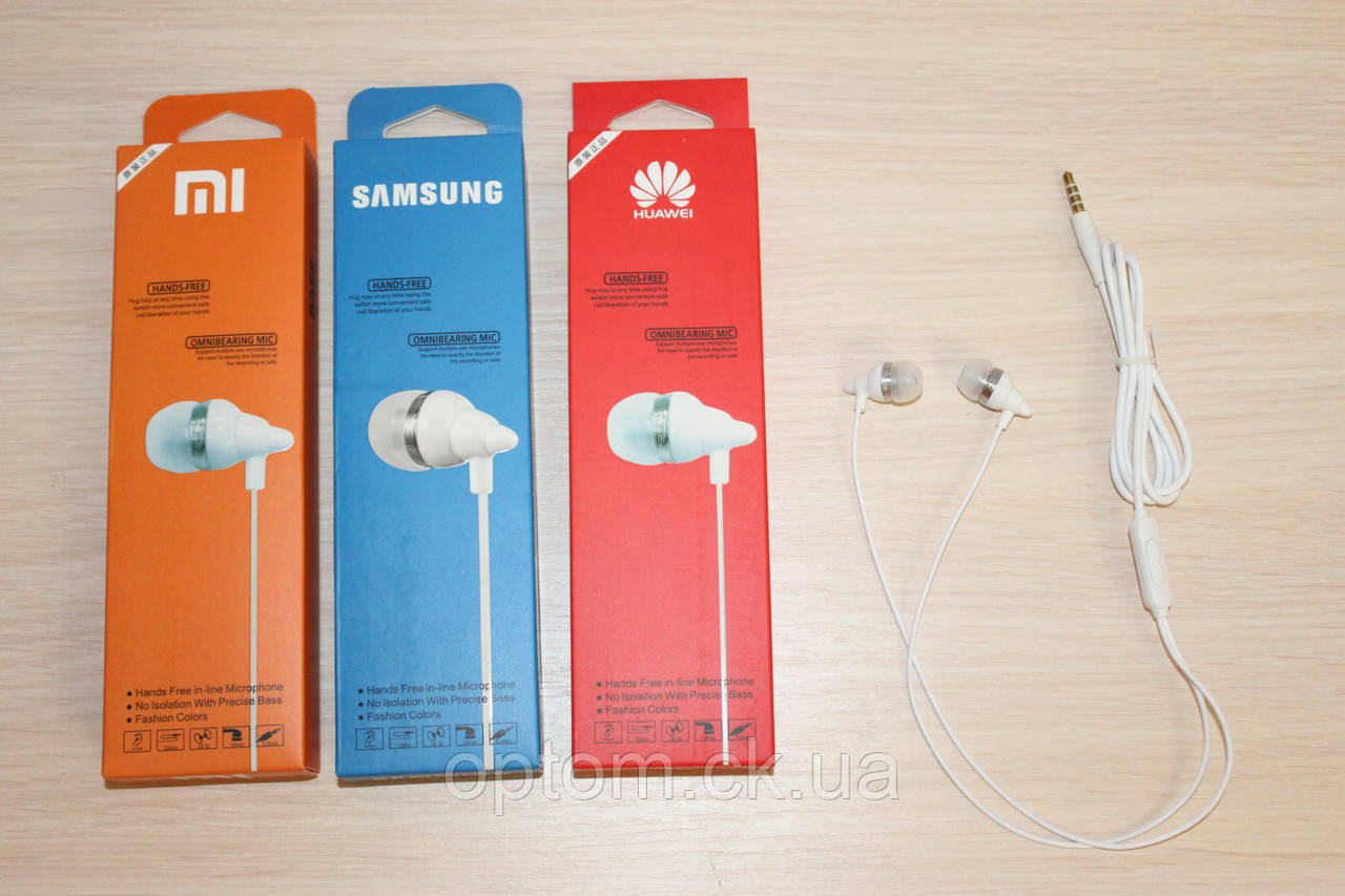 Гарнитура WN (Huawei/Samsung/Xiaomi) White