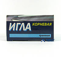 Иглы корневые (КМИЗ), 100шт./упак.