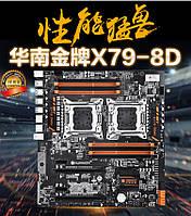 Двухпроцессорная материнская плата HuananZHI LGA 2011 X79-8D Dual DDR3 REG ECC