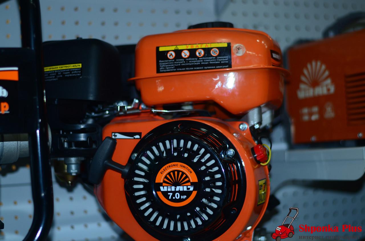 Двигатель бензиновый 7л.с. шпонка 19 мм Латвия VITALS  BM 7.0b