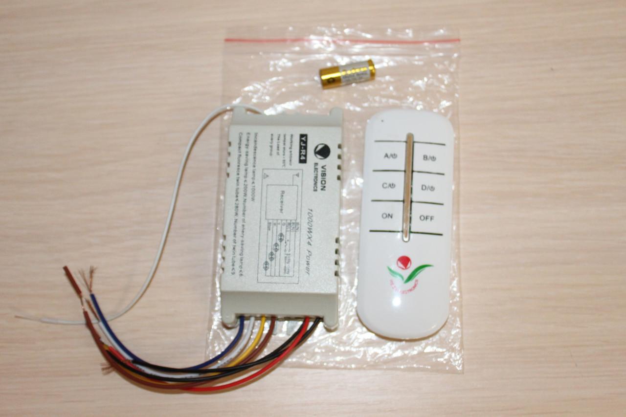 Выключатель на пульте (на четыре)