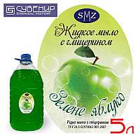 Жидкое мыло SMZ «Зелёное яблоко» 5 литров, фото 1