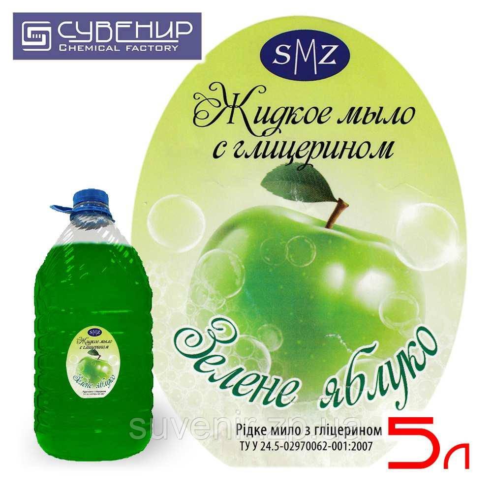 Жидкое мыло SMZ «Зелёное яблоко» 5 литров