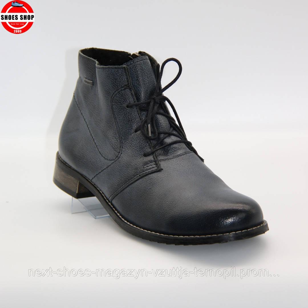 Жіночі туфлі Steizer (Польща) синього кольору. Красиві та комфортні. Стиль: Сінді Кроуфорд