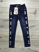 Стрейчевые джинсы для девочек. 4- 6 лет