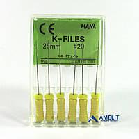 К-файлы Мани (K-Files Mani), №20, длина 25мм, 6шт./упак.