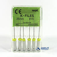 К-файлы Мани (K-Files Mani), №15, длина 25мм, 6шт./упак.