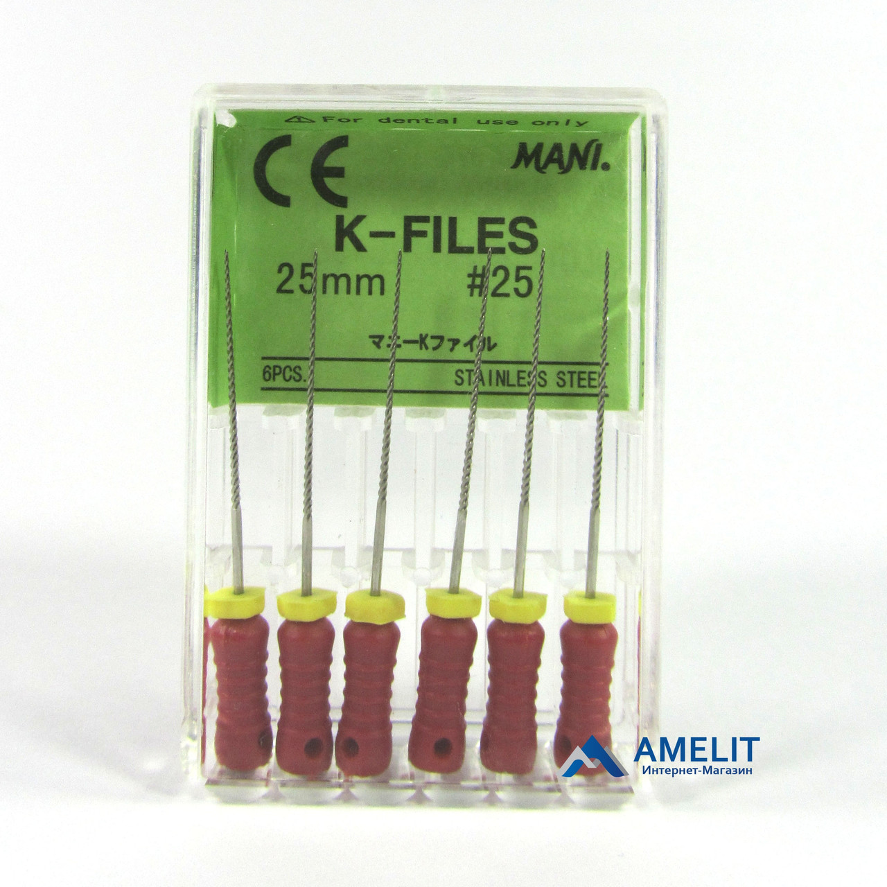К-файл №25(К-file,Mani), 25мм, 6шт./уп