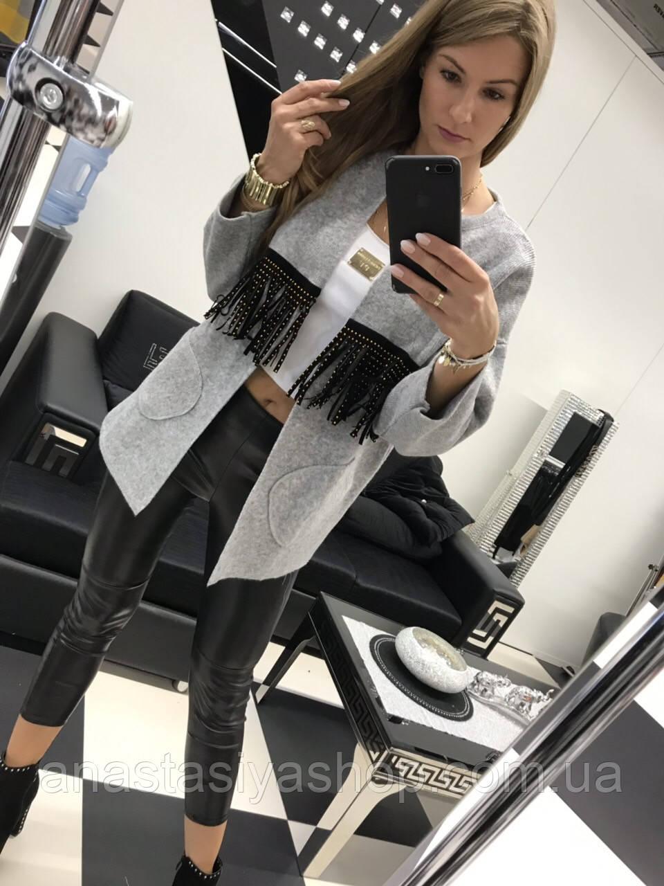 Женский кардиган  Paparazzi fashion