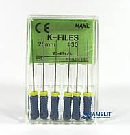 К-файл №30(К-file,Mani), 25мм, 6шт./уп
