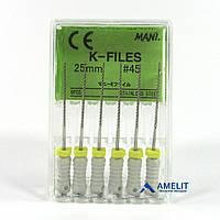 К-файлы Мани (K-Files Mani), №45, длина 25мм, 6шт./упак.