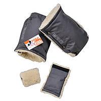 """Фирменные рукавицы """"For Kids"""" для коляски, на санки с фиксацией. Серый"""