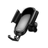 Автодержатель для телефонов Baseus Future Gravity Car Mount Black