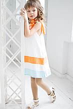 Нарядное платье для девочки Alice Pi Италия 6311 Триколор