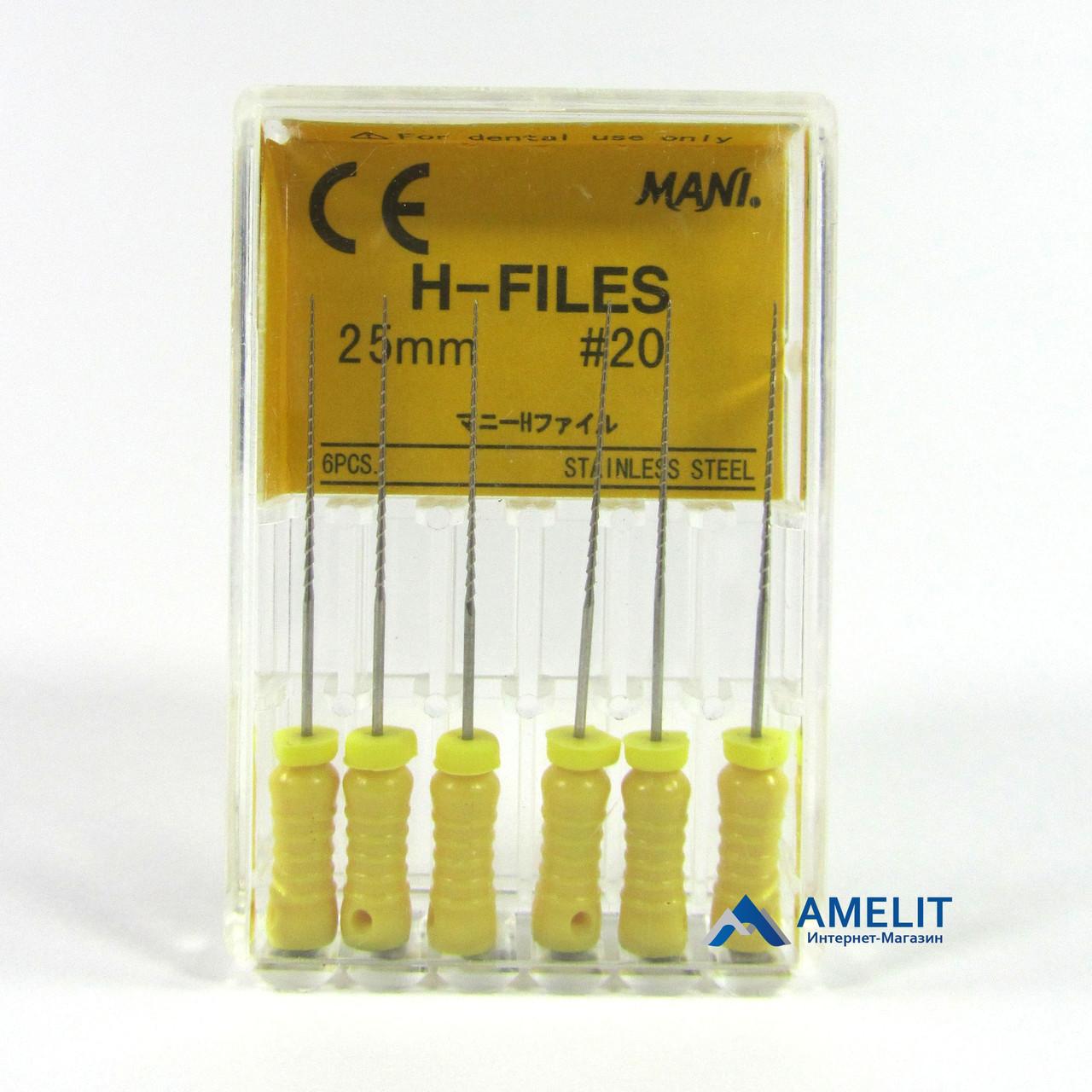 H-файл№20(H-file, Mani), 25мм, 6шт./уп