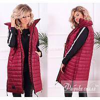 Куртка Жилетка женская стеганная 0094 р 42-54, фото 1