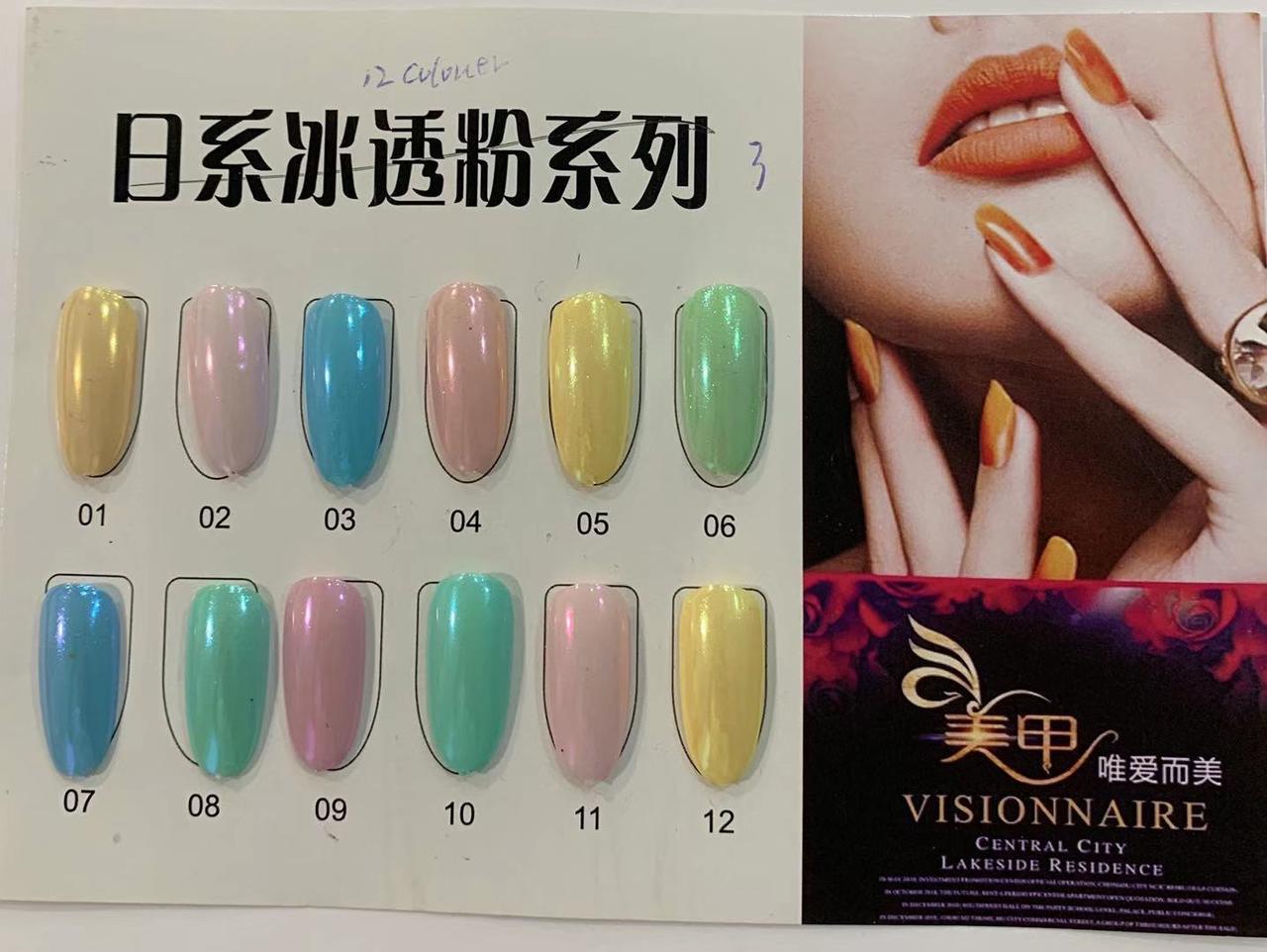 Новинка!Втирка для дизайна ногтей ,цветной жемчуг