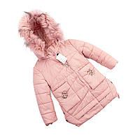 Куртка для девочек зима с натуральным мехом  28-36 розовый