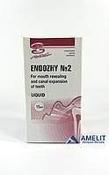 ЭндоЖи №2 (Endozhy, Владмива), 15мл