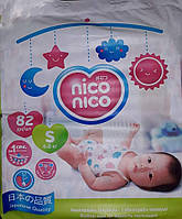 Качественные детские японские памперсы  Nico Nico. Размер S (4-8 кг), 82 шт.