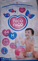 Качественные детские японские памперсы  Nico Nico. Размер  M (6-11 кг), 64 шт.