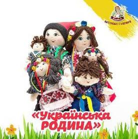Национальная кукла.