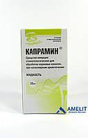 Капрамин, гемостатическая жидкость (ВладМиВа), 30мл