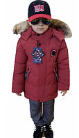 Куртка для мальчиков 5-9 лет