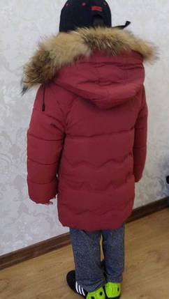 Куртка для мальчиков 5-9 лет, фото 2