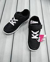 Кроссовки без шнурков, фото 1