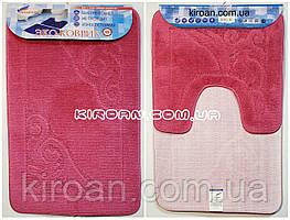 SHAHINTEX ЭКО Набор ковриков для ванной 45*75 + 45*43 см (розовый)