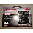 Набор инструмента Haisser (Тайвань) 82 предмета, фото 2
