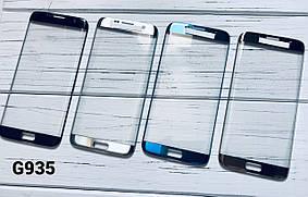 Стекло дисплея для Samsung G935 Galaxy S7 EDGE золотистое